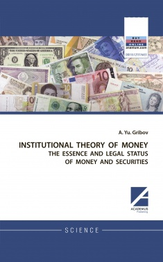 Institutional Theory Of Money book